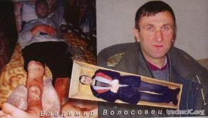 Владимир Волосовец - Свидетельство