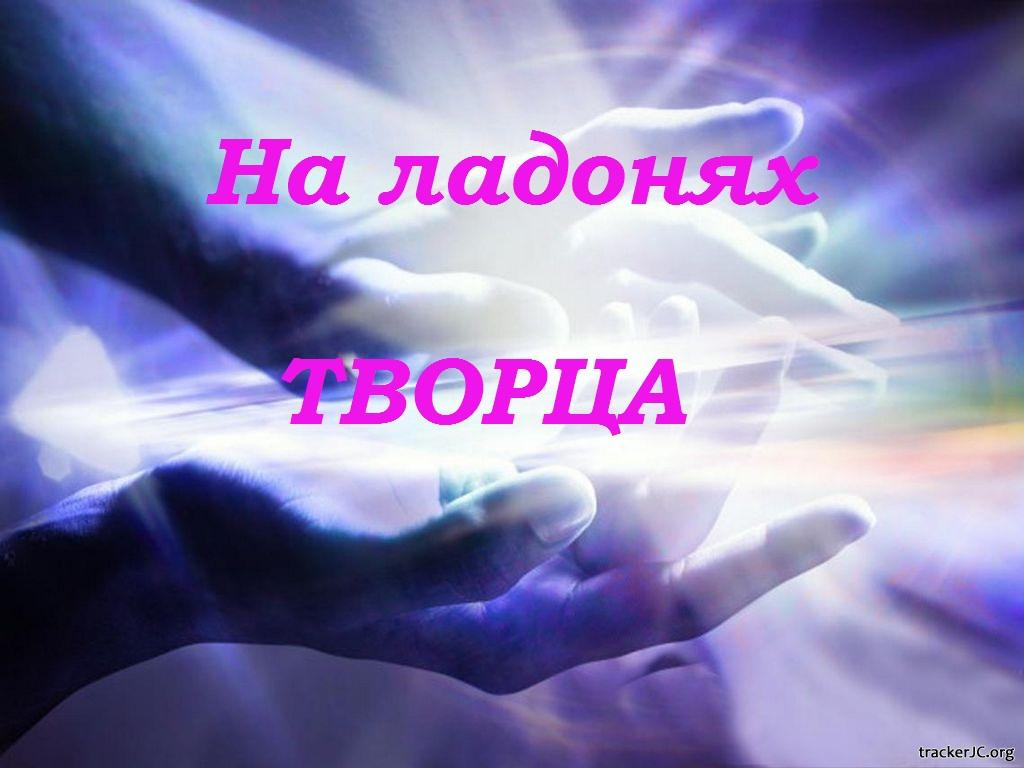 Читать Тарас Бульба  Гоголь Николай
