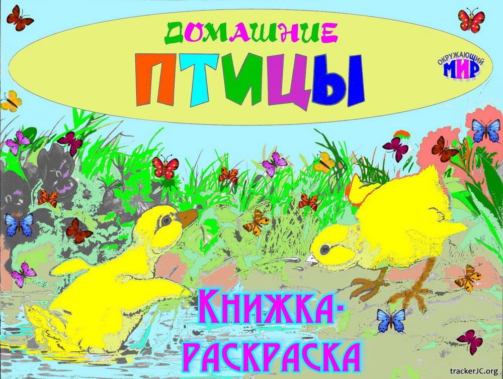 Инцест видео русское порно на Ebalka.NET (страница 3)