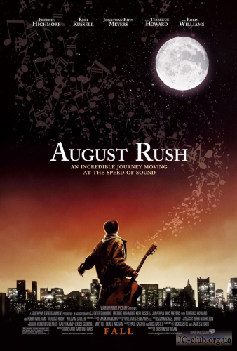 August rush на английском с русскими субтитрами