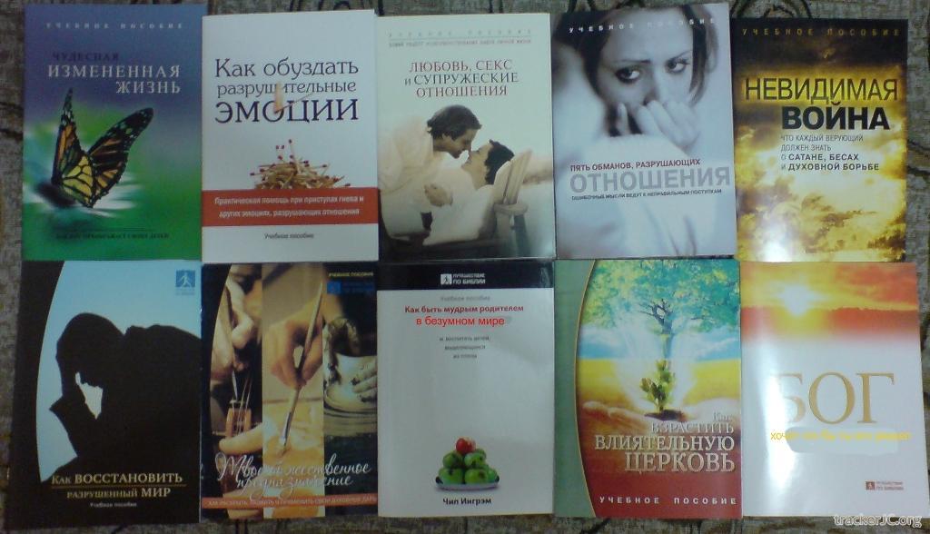Скачать с торрента учебные уроки секса на русском фото 608-140