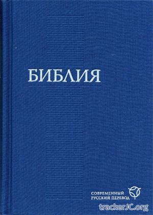 Извращения барбары с переводом скачать фото 196-84