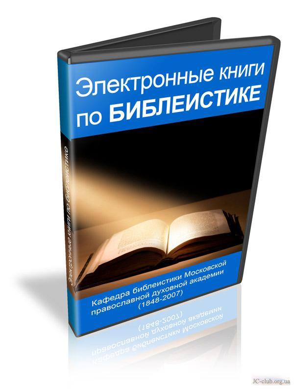 Скачать торрент электронная книга