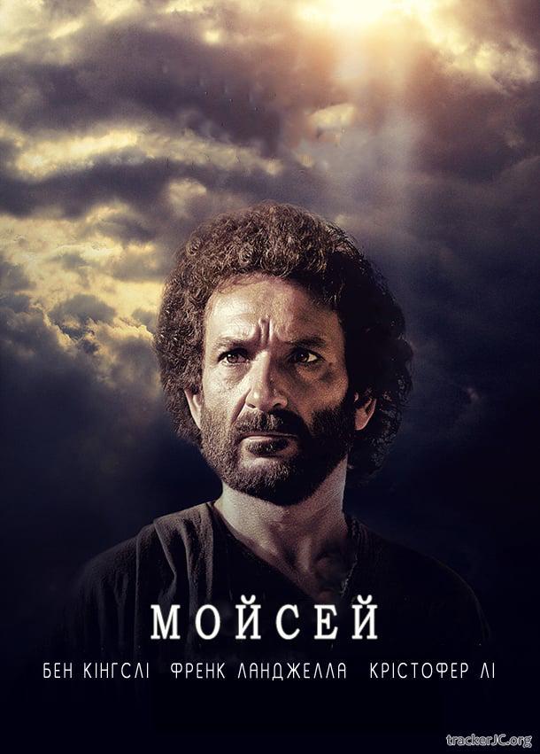 Пророк юсуф — yousofe payambar (2009) | сериал-торрент: скачать.