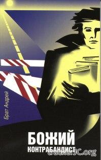«Фильм Брат Фильм Mp3» — 2002