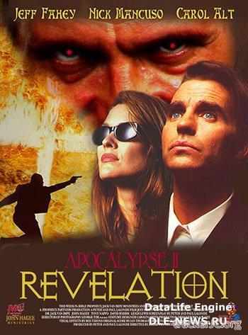 Христианские фильмы скачать бесплатно без регистрации - ebcb