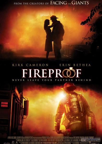 Огнеупорный / Fireproof (2008) DVDRip